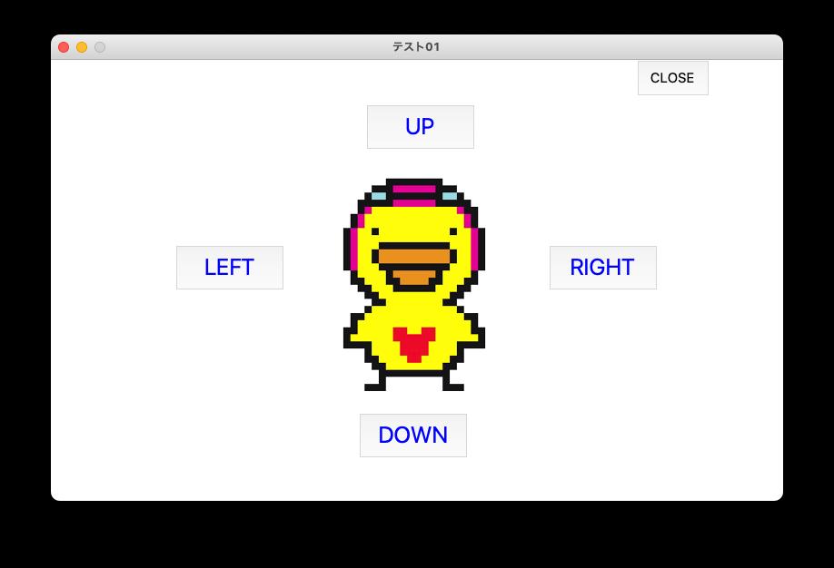 Pythonで作ったGUIアプリ②