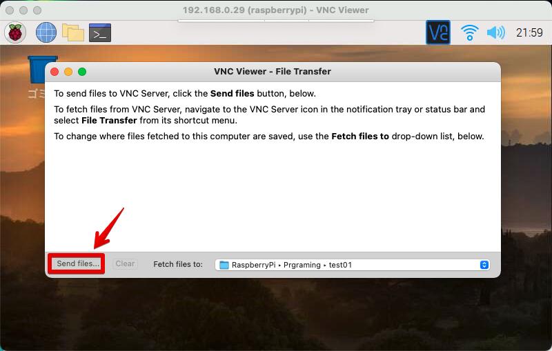 MacからラズパイにVNC Viewer でファイルを転送する③