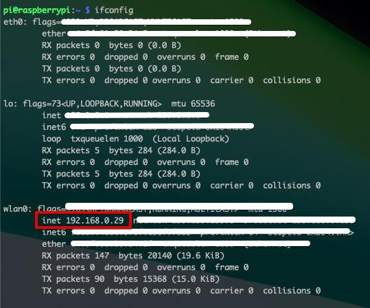 Raspberry Pi 4 の IPアドレス