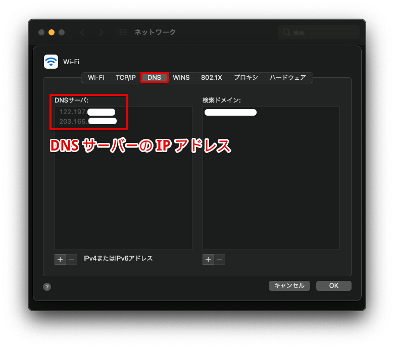 ラズパイ 固定IPアドレスの設定③