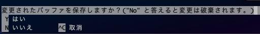 ラズパイ 固定IPアドレスの設定⑥