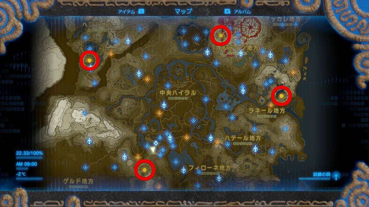4箇所の魔物討伐と試練の祠をクリア_09
