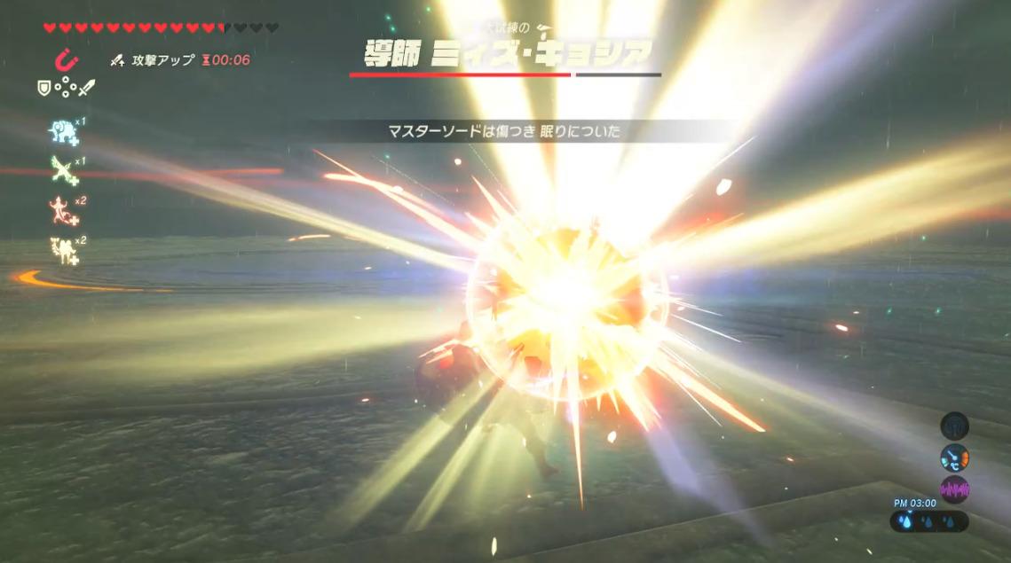 英傑たちの詩 - 導師ミィズ・キョシア戦2_07